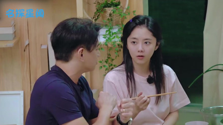 吴奇隆问谭松韵:你对张新成没感觉吗?她下意识回答,导演组来不及救场