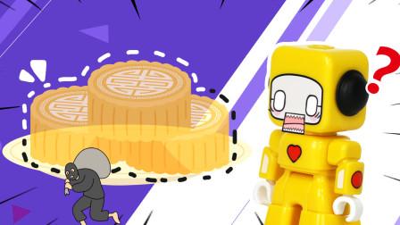 小猪点燃火柴把冰淇淋月饼融化了,被布鲁可误会偷吃月饼