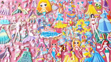 白雪公主换装贴纸,迪士尼公主和叶罗丽公主换装,你喜欢哪位人物