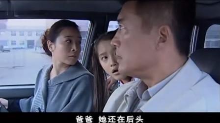 突然心动:夫妻送关晓彤上学,不料遭到变态女,男子慌了