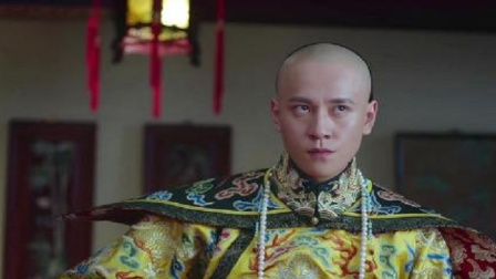 皇帝砍易欢头,结果侍卫带着易欢嗑瓜子,太搞笑了