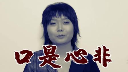 《脱口秀大会3》李雪琴:给你100亿和不喜欢的人结婚你愿意吗?