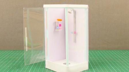 趣味手工:芭比娃娃的迷你淋浴间