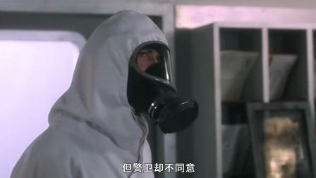灾难电影:列车上出现致命病毒,为了防止扩散决定毁