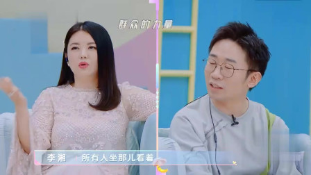 李湘减肥太搞笑:一直夸健身房很漂亮,所有人一脸疑惑的表情!