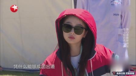 明星回复自己差评,俞灏明为何不送魏晨房子,魏大勋是演员还是综艺咖