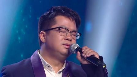 曹磊一首《车站》经典好听,唱尽悲欢离合人间真情,太感动了