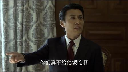 胡歌想做生意,靳东直接送了一家面粉厂,这也太阔气了