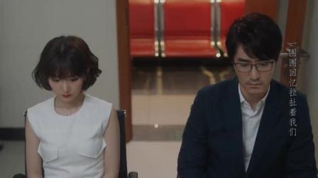 《三十而已》晓芹陈屿离婚:今天最后一次了,还我三个小时不过分吧