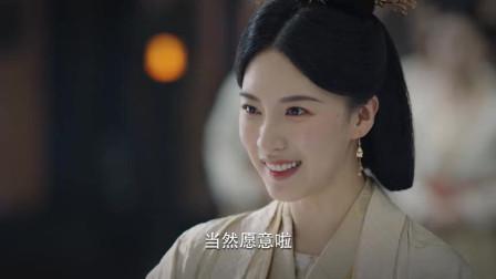 《锦绣南歌》王妃告诉彭城王自己喜欢骊歌,还邀请他一起去看骊歌