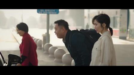 《不说谎恋人》李哲偷听到伊人要去接舅舅一家,自作主张出现在他们面前