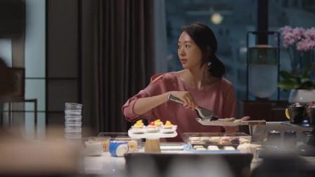 《三十而已》林有有吃许幻山的冰激凌:要不你尝尝我的~