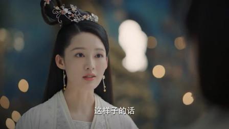 《锦绣南歌》王妃为骊歌找医官治伤疤,骊歌:我也定不会让你失望的