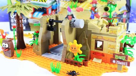 植物大战僵尸积木神秘埃及4期 疯狂戴夫的小屋 鳕鱼乐园