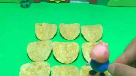 小猪乔治有薯片,大头儿子来了不小心弄碎了,乔治觉得没关系