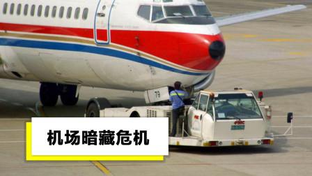 上海虹桥机场牵引车碾压员工,监控曝光揪心瞬间:11秒后车才停下