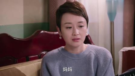 我哥我嫂:芊芊询问母亲,当年她和父亲的事情,但是母亲没说实话