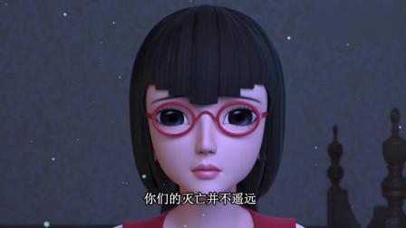 精灵梦叶罗丽:冰公主抢走了齐娜的父母,还要杀了他们,太狠了