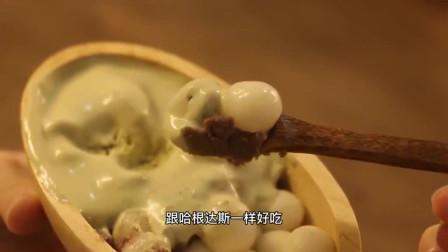 炎炎夏日,怎么能没有冰淇淋,日式蜜豆丸子抹茶冰淇淋