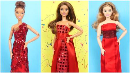 芭比娃娃服装制作,给芭比娃娃做漂亮的红色礼服