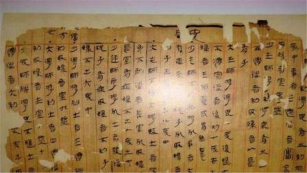 """山东挖出千年古籍,竟是姜子牙""""天书"""",或将改变人类历史"""
