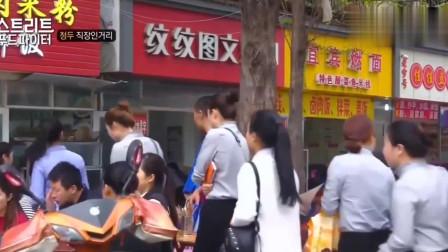 韩娱:白钟元在中国遭遇了这种事,吃到了一半被收走,这表情真可爱