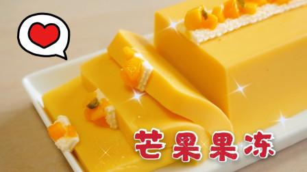 教你在家自制Q弹美味的芒果布丁,做法简单零失败,一份有砖头大