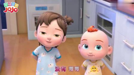 超级宝贝:妹妹吃巧克力,嘴巴都是食物残渣,可不能对哥哥说谎呀