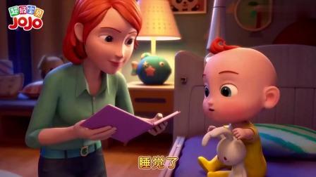 超级宝贝:小宝贝不要害怕,快点睡觉吧,妈妈给你说故事