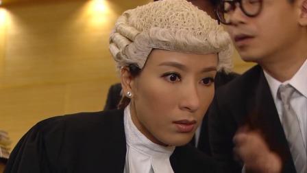甘祖赞在法庭上装病拖延时间,收到信息证明人者另有其人