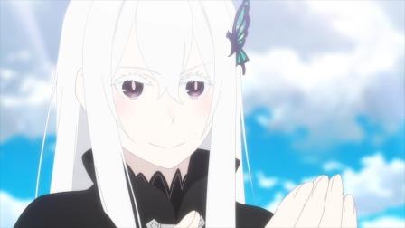 强欲魔女再度提出邀请,昴决定要靠自己寻找未来!