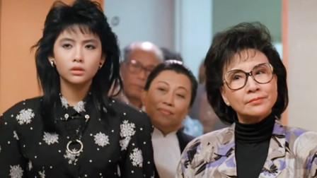郑裕玲和大妈互怼,可没想到这大妈是男朋友的母亲,尴尬了