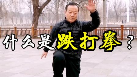 """又一武术大师自创拳法""""跌打拳""""集合各类摔跤技巧,网友好像打他!"""