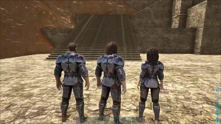 方舟生存进化:三人骑隐身岩龙搞笑PK 谁能活到最后