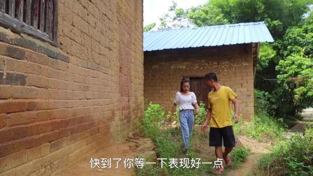 短剧:农村最奇葩的相亲,美女要5万彩礼,男方说拿3头猪换,搞笑