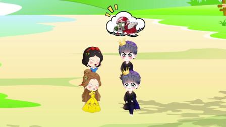 哪个才是真的王子哥哥?哪个是姜丝变的?白雪和贝儿认对人了吗?
