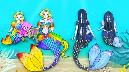 纸娃娃创意手工:美人鱼芭比和吸血鬼母女亲子赛,芭比彩虹裙获胜