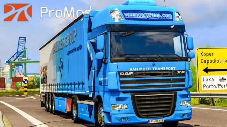 欧洲卡车模拟2 #358:打不开的道口 比利时VanMoer公司达夫XF105 | Euro Truck Simulator 2