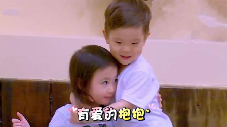 奥莉和嗯哼日常斗嘴,奥莉:叫姐姐!嗯哼:妹妹,妹妹抱抱!
