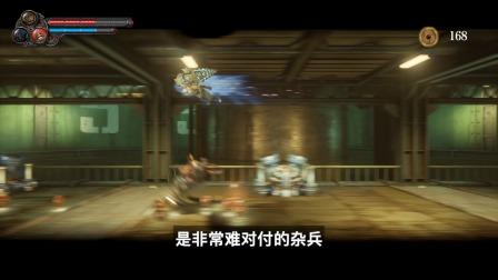 【游民星空】《暗影火炬城》中国之星直播演示