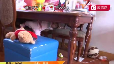 青岛一女童刚上幼儿园就遭老师殴打?家长心碎:心理受刺激,晚上经常惊醒哭闹!