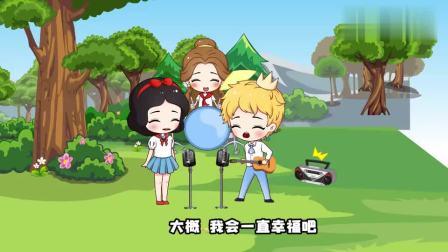童话王国演唱会,真的是太好听了,你觉得呢?