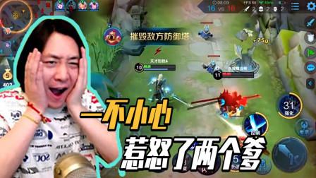 张大仙一不小心被追杀:惹怒了两个爹不好受!观众:要被毒打了