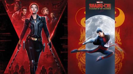 《黑寡妇》推迟一年上映!漫威大片《尚气》《永恒族》《蜘蛛侠3》押宝2021年!