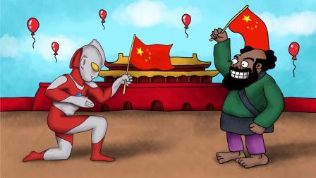 咖子脑力测试:奥特曼和沙僧正在庆祝国庆节,这里有几个五星?