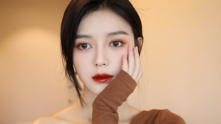 秋日氛围感枫叶 妆 | 秋冬流行妆容