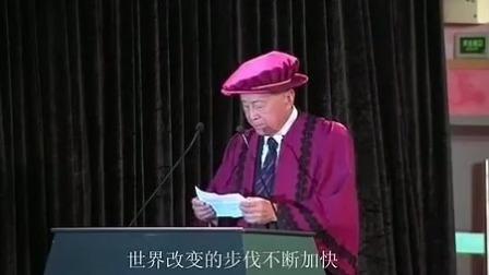 李嘉诚完整演讲:我还在不断学习笑对人生