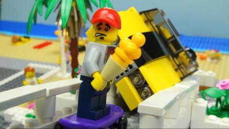 乐高Lego:刚买的冰淇淋就被抢走了?
