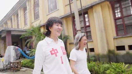 《夺冠》漳州基地制作特辑,郎平陈可辛同框