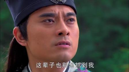 薛勇生前是采花贼,后还要入魔道